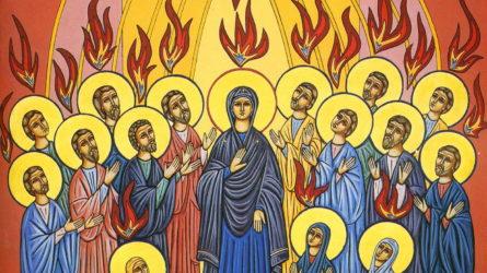 A Virgem Maria em Pentecostes